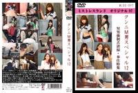 MLDO-097 クンニM男スペシャル12 後編