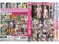 スーパーハイビジョンおふろ盗*・最新版!!Vol.15 TSAH-15